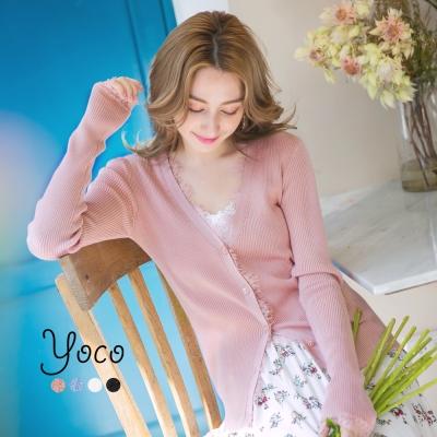東京著衣-yoco 法式浪漫多色睫毛蕾絲針織外套-S.M.L(共四色)