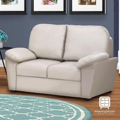 漢妮Hampton麗茲皮製雙人沙發