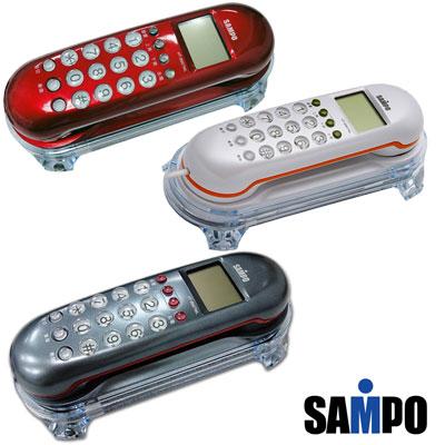 聲寶SAMPO可壁掛有線電話(HT-B907WL)-三色可選