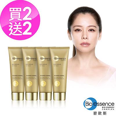 Bio-essence 碧歐斯 BIO金萃喚膚潔面霜100g(買2送2)