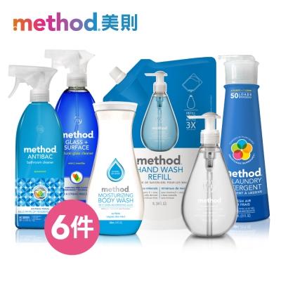Method美則 性感藍調六件組