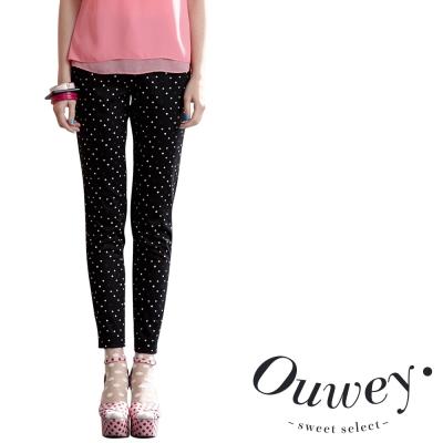 OUWEY歐薇-糖果點點窄管長褲