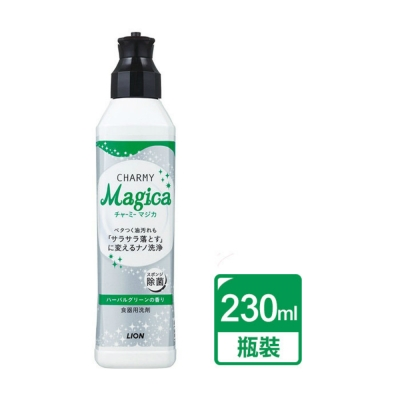 日本Lion Magica洗碗精(綠草清香)230ml