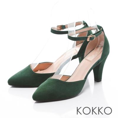 KOKKO-復刻經典尖頭踝帶羊麂皮高跟鞋-波爾綠