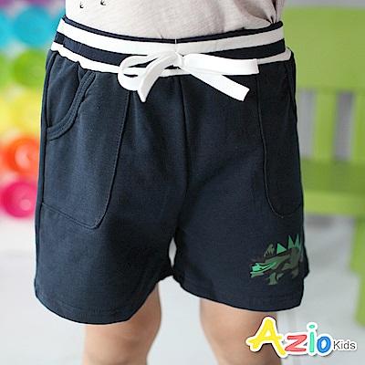 Azio Kids 短褲 迷彩恐龍雙口袋短褲(深藍)