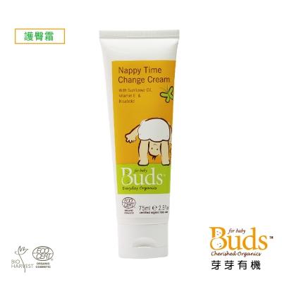【Buds 芽芽有機】日安系列-尿布更換護臀霜
