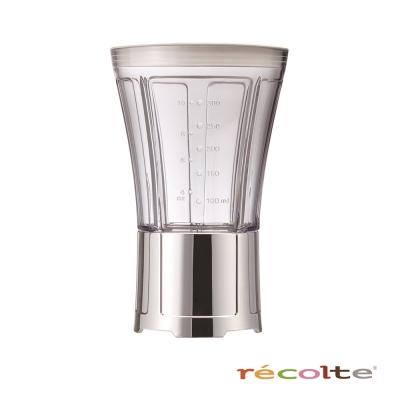 recolte-日本麗克特-Sante-迷你果汁機-專用果汁杯-RSB-2BT
