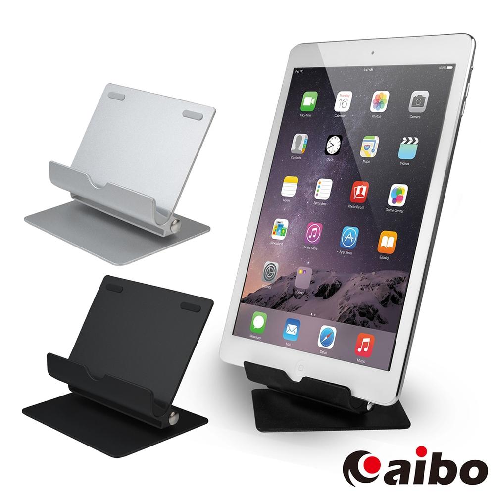 aibo 手機/平板兩用 鋁合金360度旋轉支架(IP-MA20)