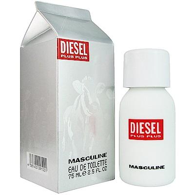 (即期品)DIESEL PLUS PLUS淡香水75ml