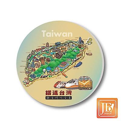 JB Design陶瓷吸水杯墊660_鐵道台灣