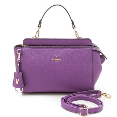 PLAYBOY-Arm-Candy-系列2WAY橫式手提包-紫色