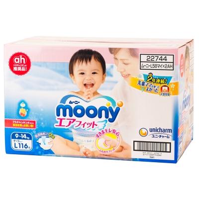 moony 頂級紙尿褲 境內彩盒版 L 58片x2包/箱