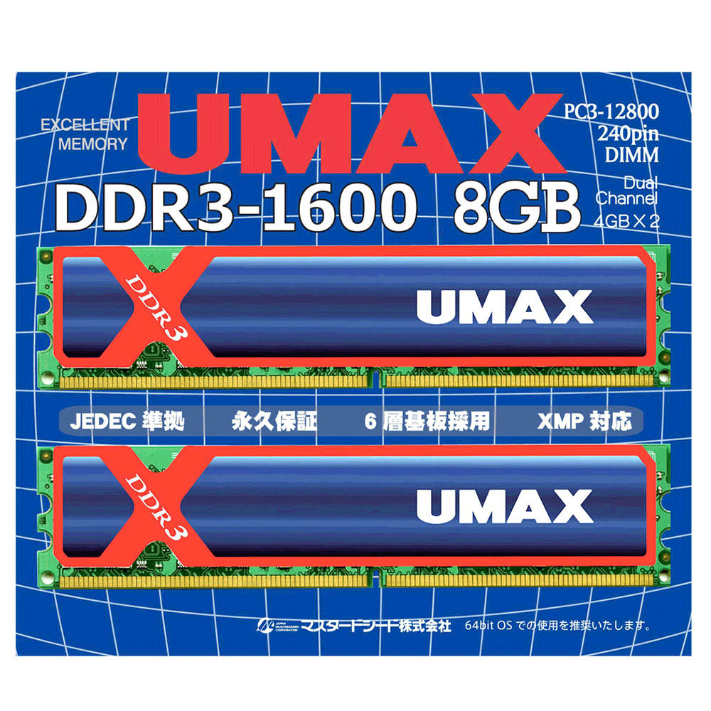 UMAX DDR3-1600 8GB(4GBX2)含散熱片-雙通道 桌上型記憶體