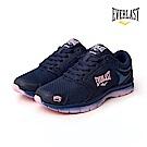 EVERLAST 輕量運動鞋-女-深藍/粉