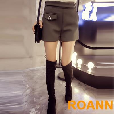 不對稱金屬圓環高腰短褲-共三色-ROANN