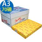 PAPERLINE 200 / 70P / A3 金黃 彩色影印紙  (500張/包)
