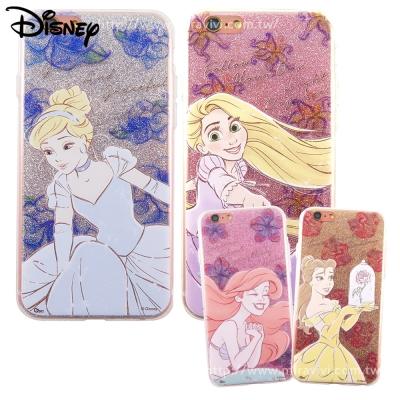 Disney迪士尼iPhone 6/6S(4.7吋)閃粉雙料保護殼-公主系列