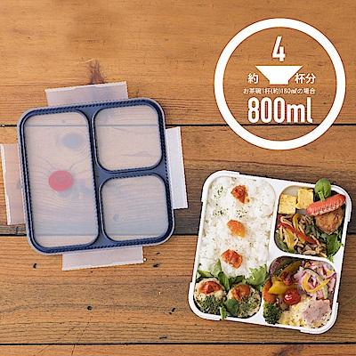 CB Japan 巴黎系列纖細餐盒800ml
