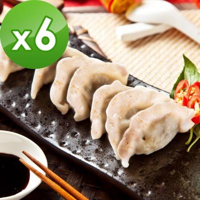 樂活e棧-全麥水餃(15粒/包,共6包)-素食可食