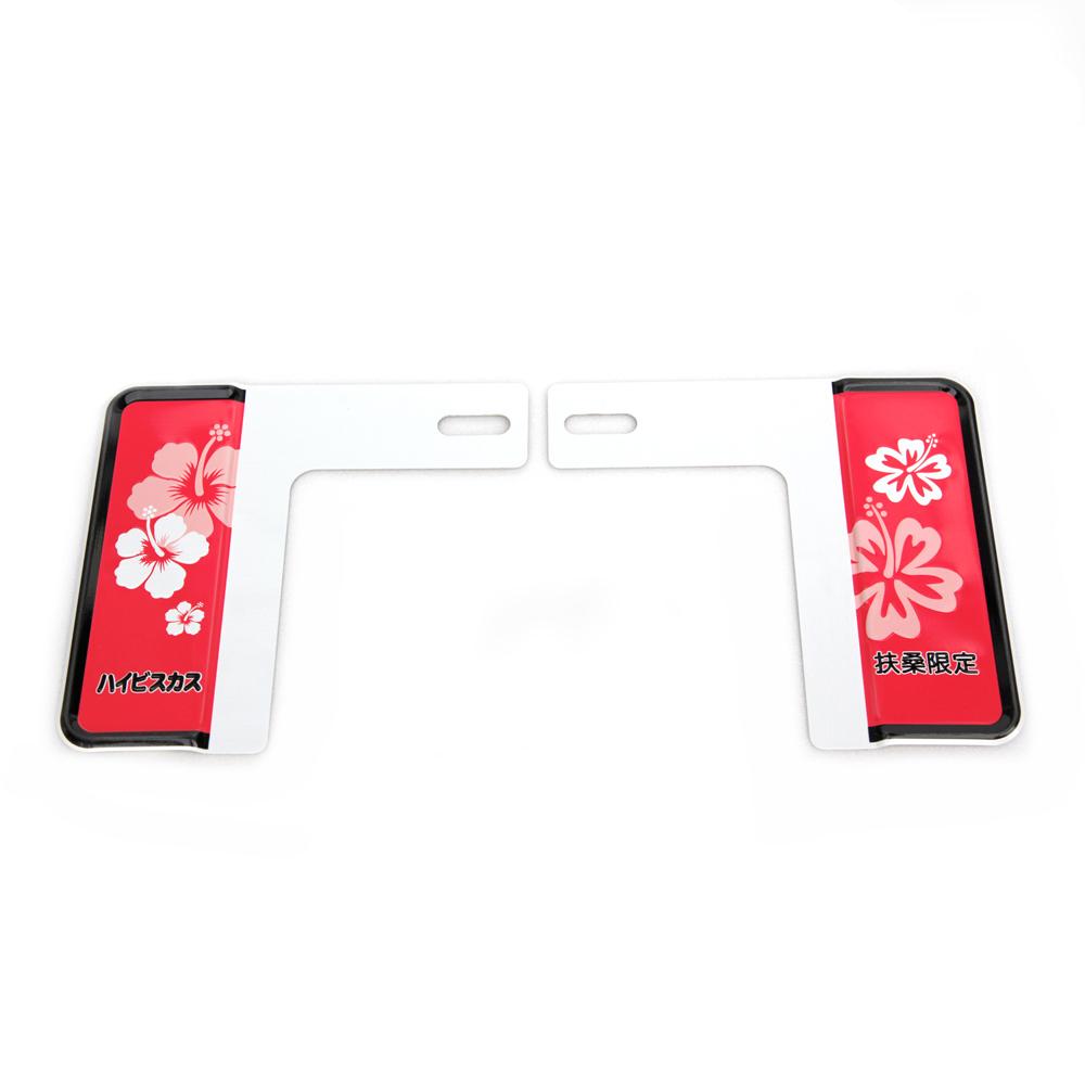 3D 新7碼適用 扶桑限定汽車裝飾牌框 (粉紅)
