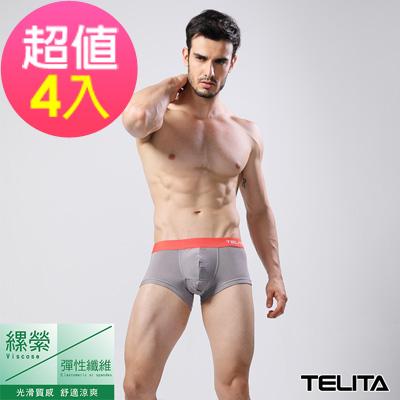 男內褲 (超值4件組) 零觸感撞色運動四角褲/平口褲 時尚灰 TELITA