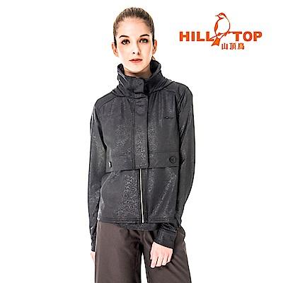 【hilltop山頂鳥】女款吸濕排汗抗UV彈性壓花外套S02FC1-黑色
