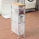 完美主義 輕日系木天板附輪隙縫櫃/收納櫃(高85cm)