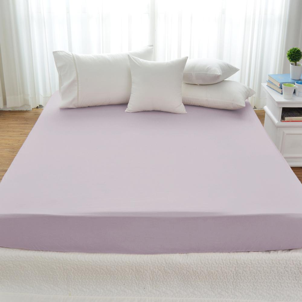 Cozy inn 簡單純色-丁香紫-200織精梳棉床包(單人)