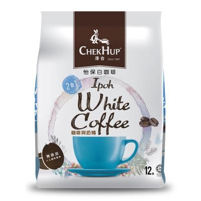 澤合怡保白咖啡-咖啡與奶精2合1(360g)
