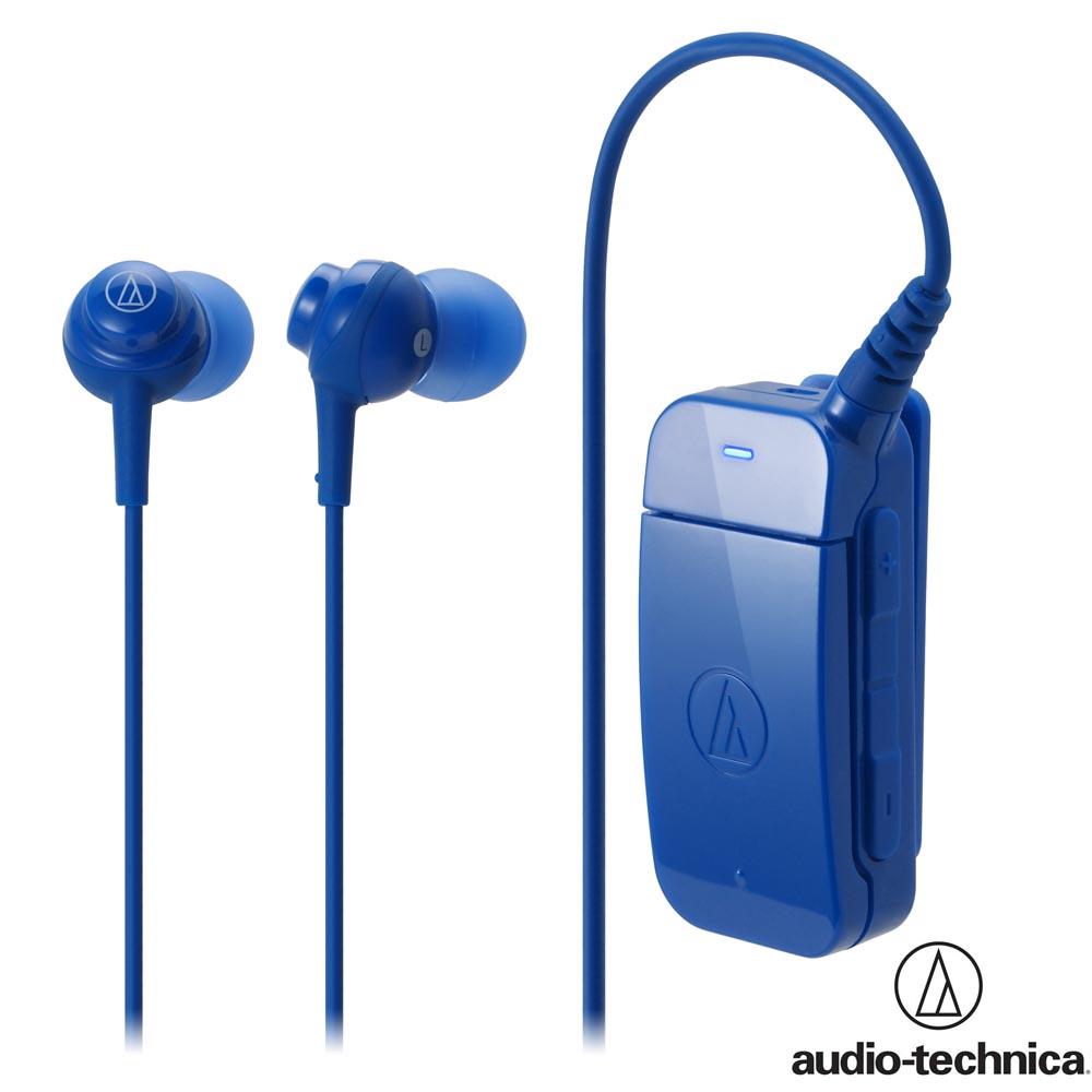 鐵三角 ATH-BT09 Bluetooth無線藍牙立體聲耳機麥克風組
