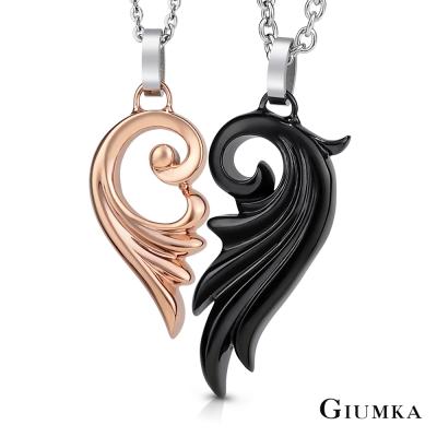 GIUMKA情侶項鍊 珠寶白鋼對鍊禁忌心戀天使翅膀