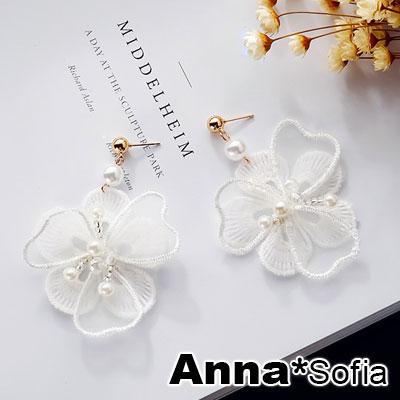 【3件5折】AnnaSofia 皓雪層瓣花朵 大型耳針耳環(白系)