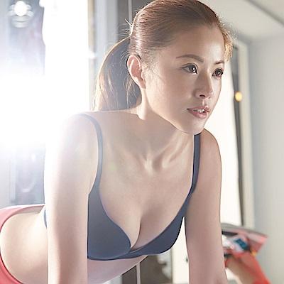 蕾黛絲-動氧Bra-低脊心無鋼圈內衣B-D罩杯(深動藍)