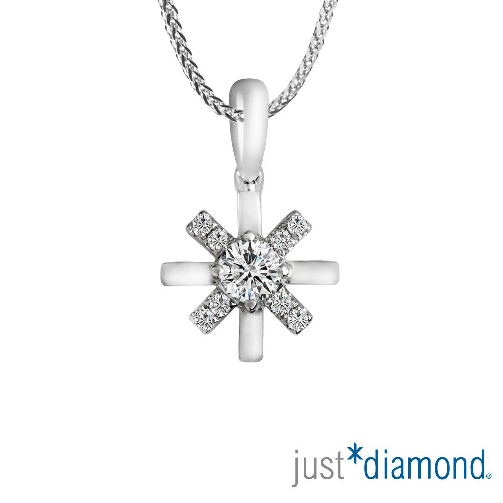 Just Diamond 19分18K金鑽墜-星璨光芒