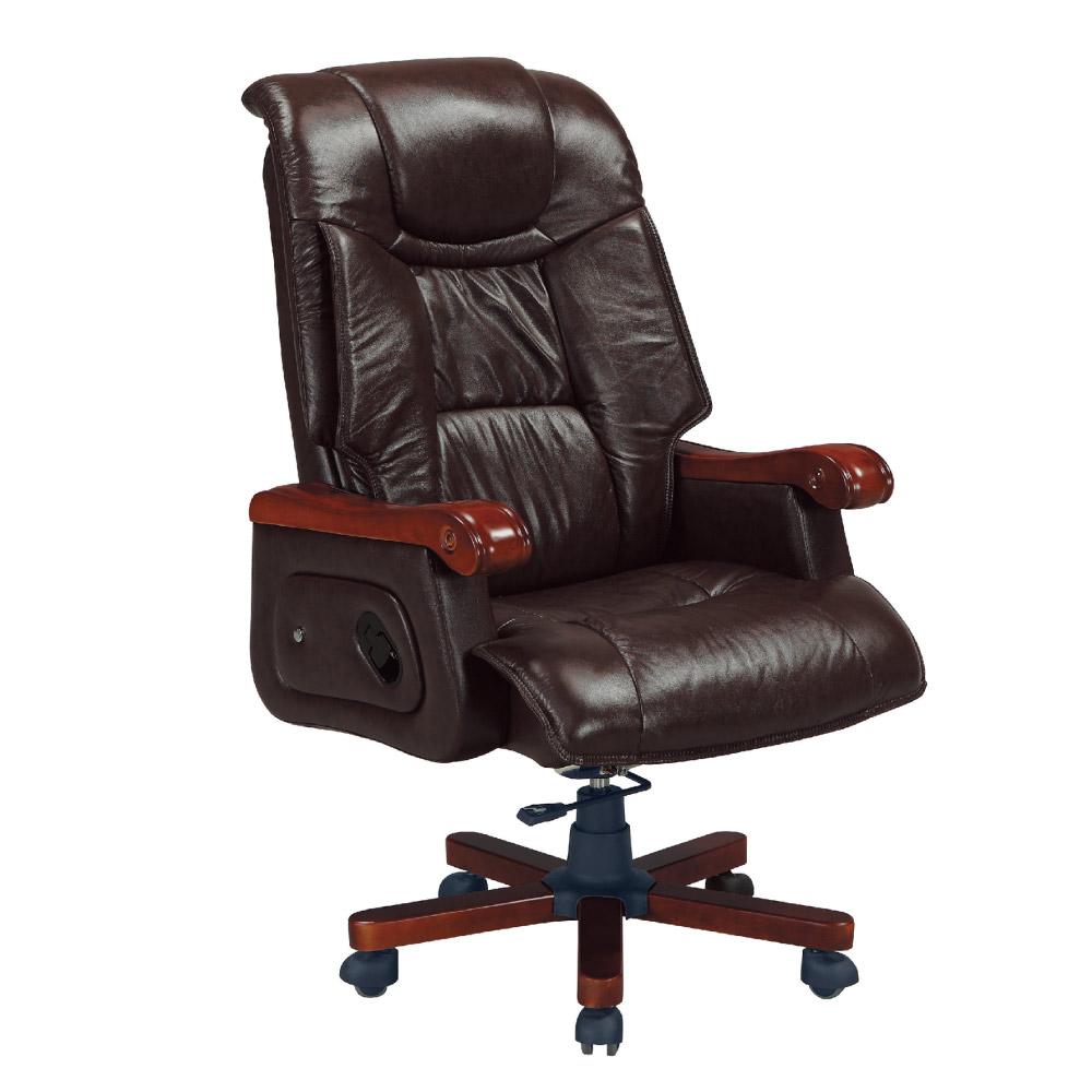 GD綠設家 凱里半牛皮革多功能主管椅/辦公椅-71x66x118cm免組