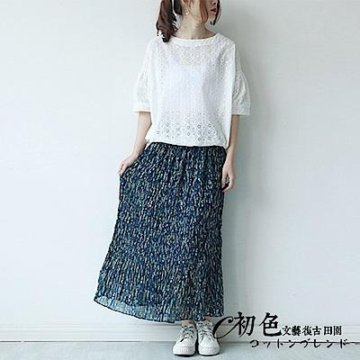 清新甜美純色刺繡抽繩上衣-共2色(F可選)   初色