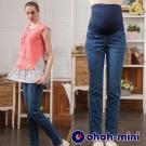 【ohoh-mini 孕婦裝】視覺顯瘦雙壓線直筒孕婦褲(兩色)