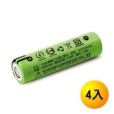 iNeno 內置日本松下 3400mAh 平頭 18650鋰電池 台灣BSMI認證 4入裝