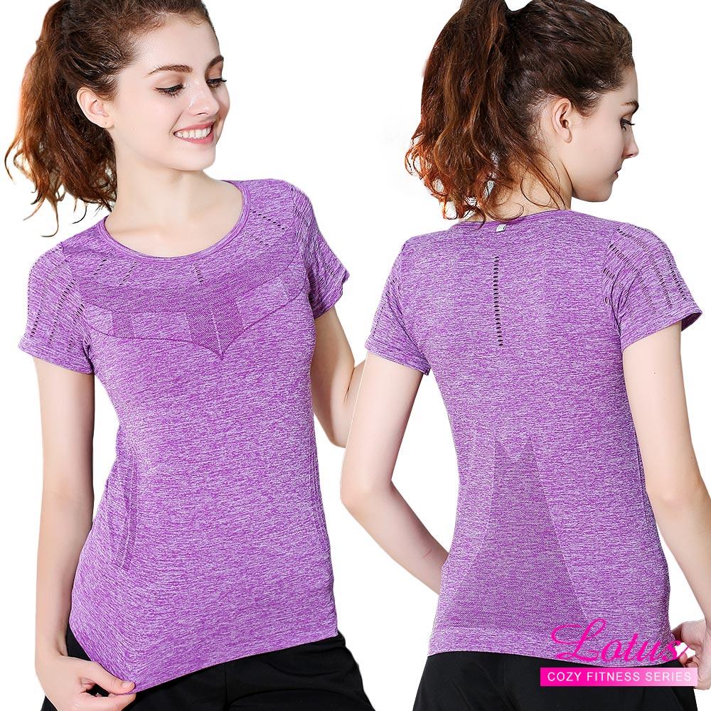 運動T恤 3D立體美型鏤空速乾運動短袖上衣-優雅紫 快速到貨 LOTUS