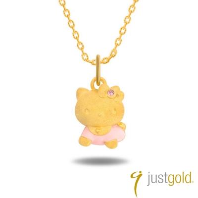 鎮金店Just Gold黃金吊墜 - Hello Kitty粉紅風潮(粉紅Baby)