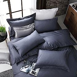 OLIVIA  素色緹花條紋 深藍灰  標準雙人床包美式枕套組