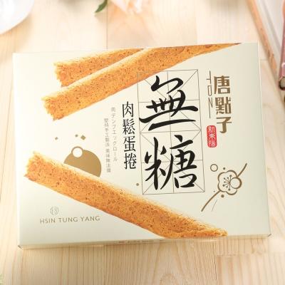 新東陽 無糖肉鬆蛋捲(68g)