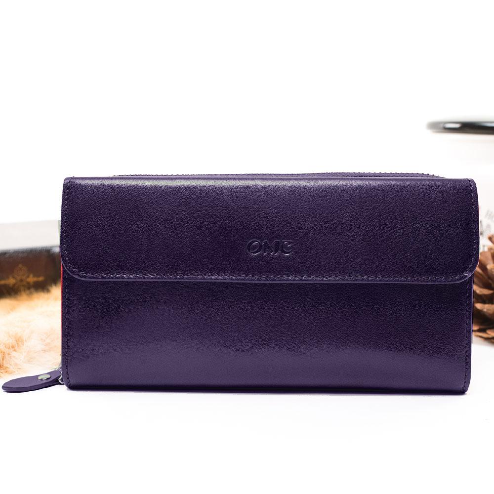 OMC - 原皮魅力真皮系列多卡三折零錢式長夾-神秘紫