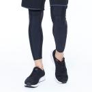【AIRWALK】運動緊身長褲-黑色