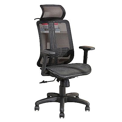 LOGIS- 非特護腰全網椅 辦公椅 電腦椅 書桌椅