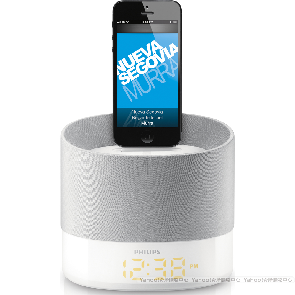 PHILIPS飛利浦 床頭iPhone 5 FUN音機(DS1400)