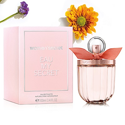 WOMEN SECRET EAU MY SECRET 祕密花園女性淡香水100ml