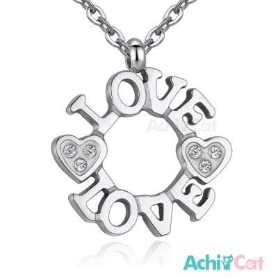 AchiCat 白鋼項鍊 愛無界限(銀色)