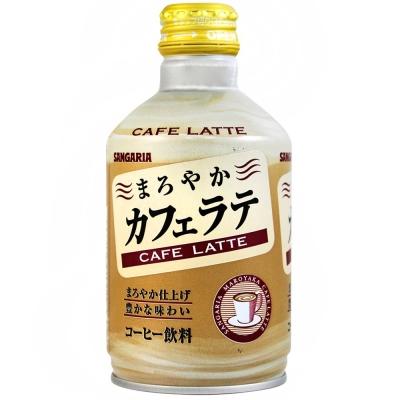 SANGARIA 圓潤咖啡飲料-拿鐵(280g)