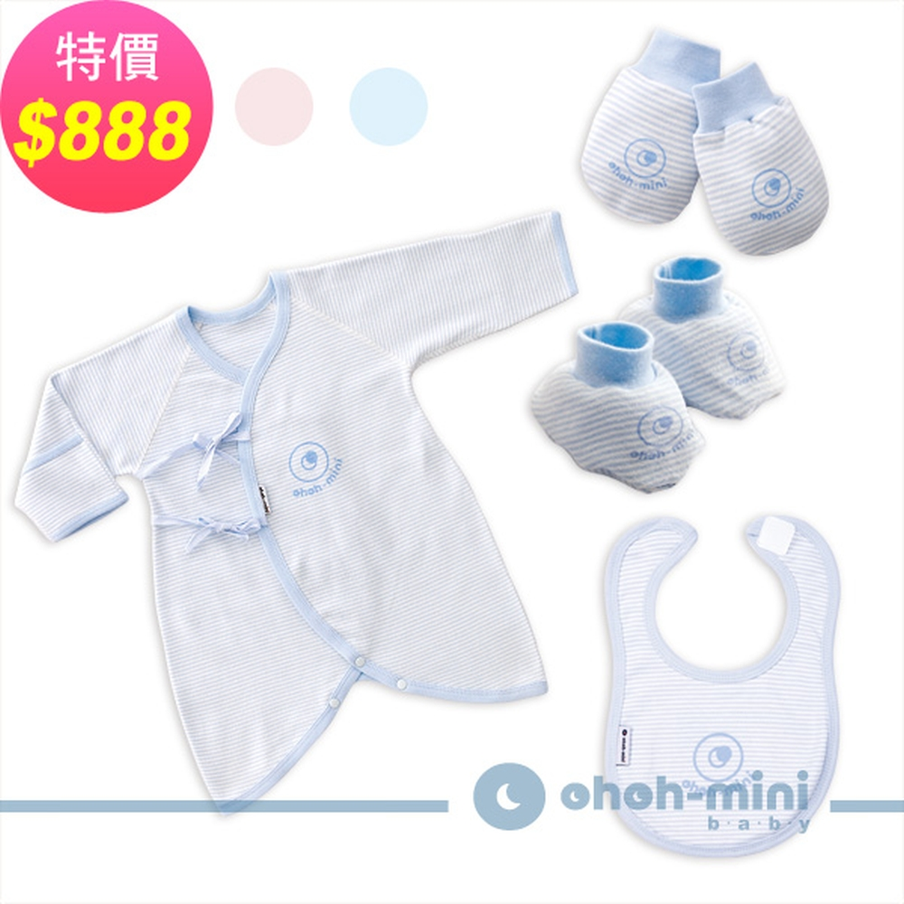 【ohoh-mini 嬰兒用品】柔適粉嫩條紋4件組/秋冬款